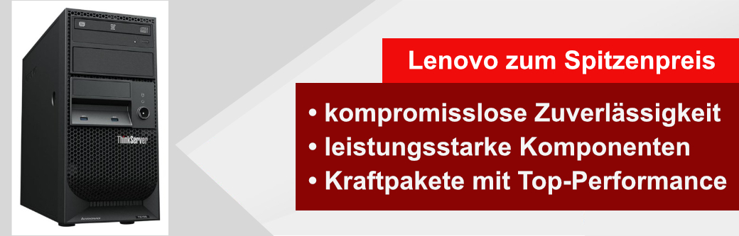banner-lenovo-artikel-server